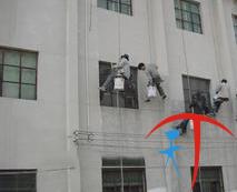 外墙粉刷服务项目