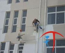外墙粉刷服务